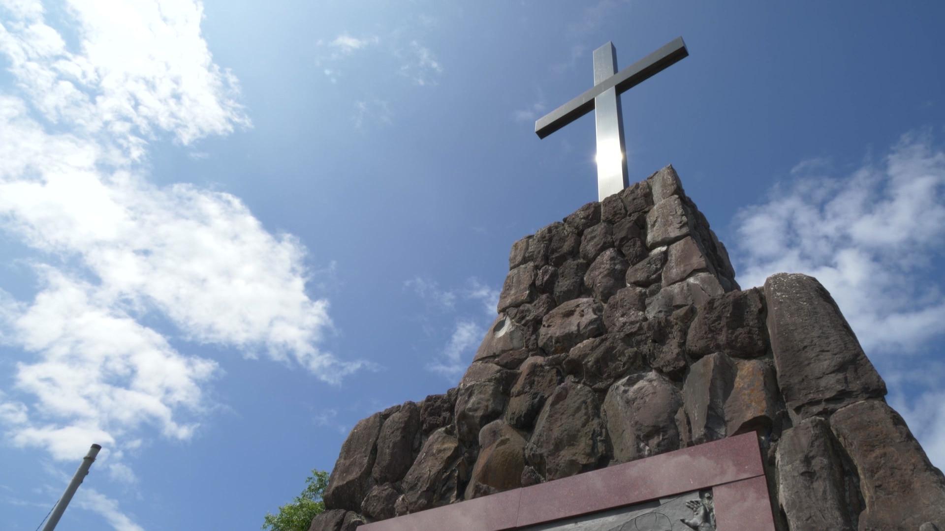 colline des croix japon